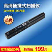 IScan01 portable scanner HD office high speed color A4 file photo handheld scanner