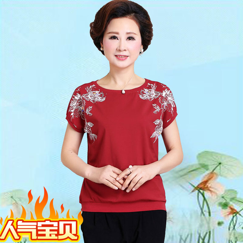 2017, the new summer, middle-aged women's loose big yards, mothers wear sportswear, suits, women's summer short sleeve, seven points pants