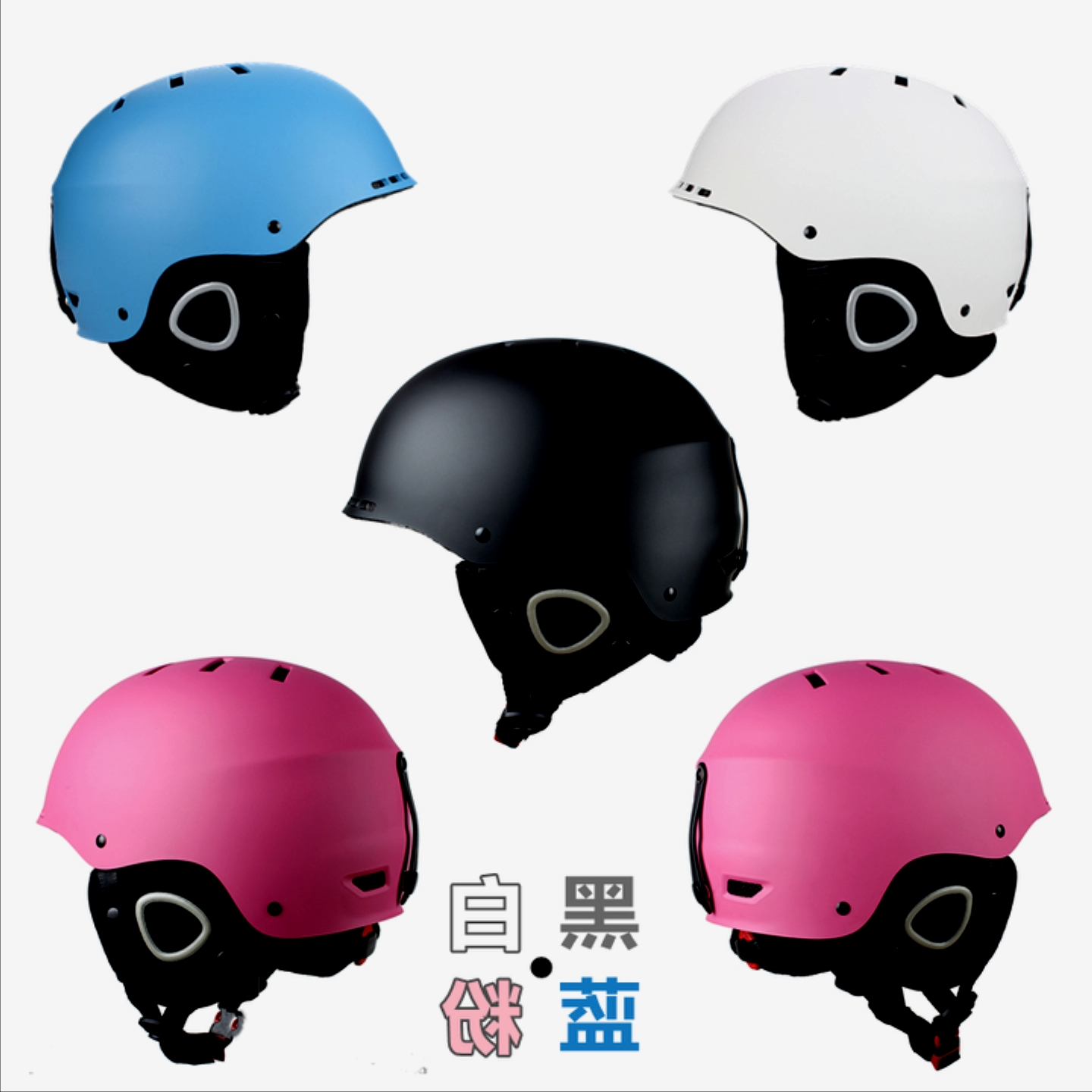 Coach helmet and lightweight helmet guards detachable adult children of the four seasons winter half helmet super light package