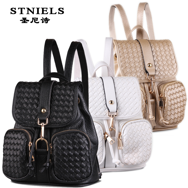 2015 new rhombic woven shoulder bags female Korean student fresh mini waterproof Pu casual small backpack school bag