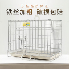 Lucky dog cage small dog dog of medium size large dogs hutch Teddy pet golden chrome plated stainless steel folding cage