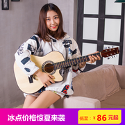 Want to like genuine 38 inch guitar guitar beginners practice guitar Jita instrument to send Hao Li