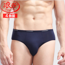 4 slangs briefs, mens briefs, young bamboo fibers, ice masks, mens underpants, triangular underpants.