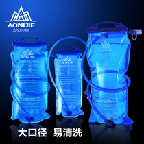 Outdoor drinking aonijie bag 1.5L 2L 3L water SAC running hiking riding American water bags do not contain BPA