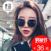 2017 New South Korean women's sunglasses, the tide of the 2016 models of myopia Sunglasses round face polarized glasses