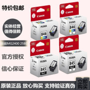 Original Canon 845 black 846XL color MG2400 2580s 2980 3080 MX498 IP2880 ink cartridges