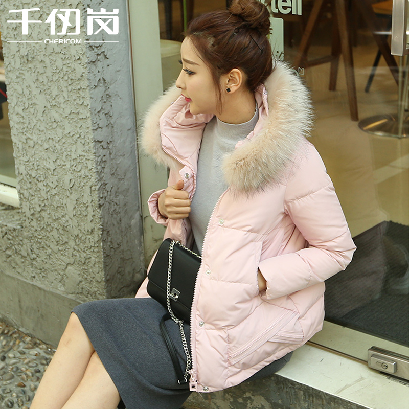 Down season female, 2016 new A version short thick Korean raccoon fur collar 20135