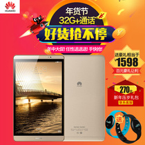 (32G new) Huawei Huawei M2-803L eight core Tablet 8 inch Android phone