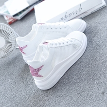 White shoes female summer 2018 new wild Korean flat sports net shoes female breathable mesh surface blank shoes
