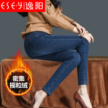 Yi yang pants 2016 autumn new style high waist padded with velvet jeans womens trousers stretch of nine feet pants