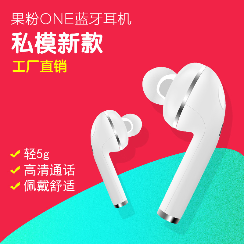 Powder one A1 wireless mini Bluetooth earbud headset 4.1 stereo single ear new private film V1 headset