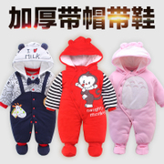Baby Siamese winter and winter clothes out of the thick warm winter clothes autumn cotton baby clothes in winter