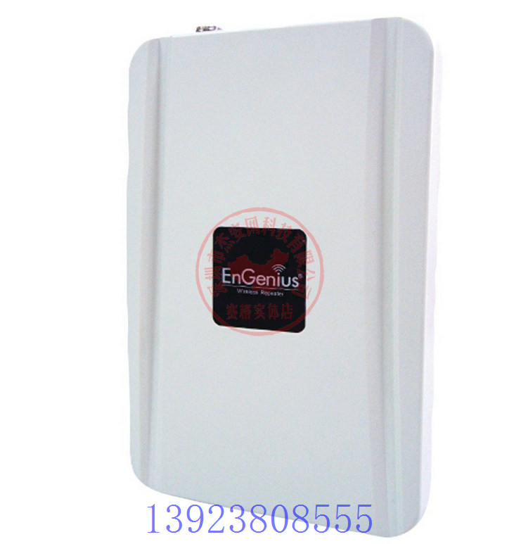 EnGenius EOR-7550 operation grade 11N 2.4g/5.8g double Channel outdoor AP Entity Store