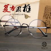 Retro glasses frame female round glasses frame with Korean tide finished male eyes full frame metal flat mirror