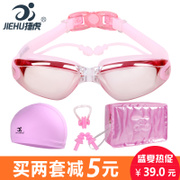 Female HD anti fog goggles myopia male adult swim cap conjoined box waterproof earplug swimming glasses suit bag