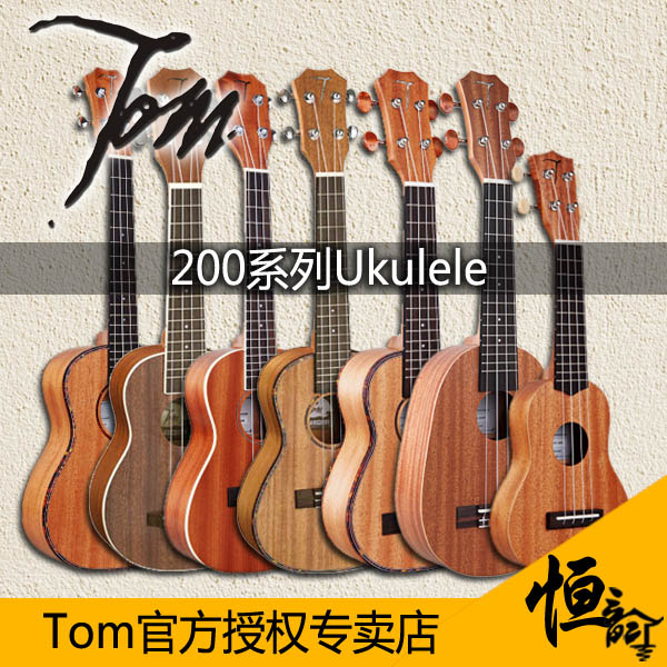 Small Hawaiian guitar Tom/TUC TUC - 200-200 - b / / TUS TUP - 200-200) with original package