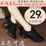 Some of the 2017 seasons Wen modern square square dance dance shoes shoes girls aged adult dance shoes