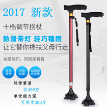 Wo it walking stick for the elderly non-slip folding lamp snow four feet old canes Rod telescopic walking sticks legs