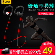 Speed A7 wireless Bluetooth headset running running music headphones double ear hanging ear type universal stereo