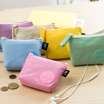 simple Korean fresh purse mini female coin purse female zipper Makalon coin purse fabric