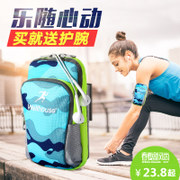 Running mobile phone bag men's and women's sports equipment fitness arm with a mobile phone bag wrist arm arm bag
