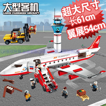 Goody 5 city airplane fight 8 plastic plug assembling building blocks with 12 childrens educational toys for boys over the age of 6-10