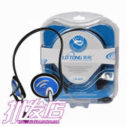 Le Tong LH-601 cost-effective headphones, rear hanging stereo headphones, with good packaging quality