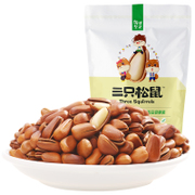 Three squirrels open pine nuts daily 100g specialty roasted red pine nuts in Northeast China