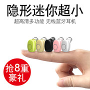 Oppo Bluetooth wireless headset ear ultra small wireless mini stealth vivo universal motion Chaoxiong K19