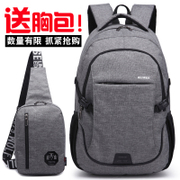 Backpack Backpack Bag Korean men female college students high tide wind leisure business travel bag computer bag