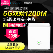 Huawei glory gigabit wireless router home wifi through the wall Wang dual-band intelligent high-speed broadband optical fiber through the wall