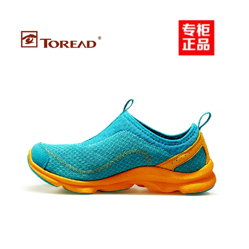Pathfinder official flagship store, hiking shoes, women's portable, breathable outdoor, non slip camp shoes, wearable running shoes, mountaineering shoes