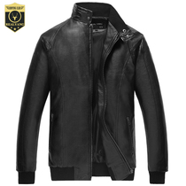 (Buy 49) young cropped slim leather men mens Pu leather jacket