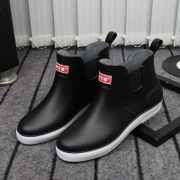 Men are antiskid shoes and boots tide with cotton boots boots low short tube waterproof shoes, warm shoes
