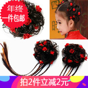The original children's wig fashion photography performance to show flowers bud balls plaits bag mail headdress