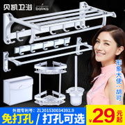 Becca towel rack space aluminum bath towel rack, bathroom hardware, bathroom accessories, toilet cabinet