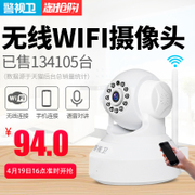 Police vision 1080P network camera wireless WiFi mobile remote high-definition home monitor integrated machine