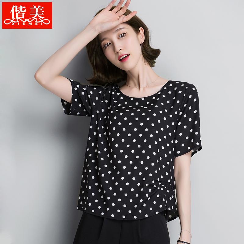 黑白点遮肚子雪纺衫短袖女2017新款藏肉韩版短款百搭宽松波点上衣