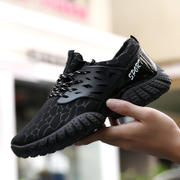 2017 new men's sports shoes shoes breathable casual shoes shoes running shoes in the spring of Korean Students