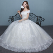 2017 the new version of the Korean version of the word shoulder wedding short sleeved large size wedding dress wedding dress