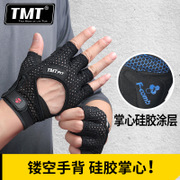 TMT fitness sports gloves Half Finger instrument dumbbell training anti-skid breathable thin summer wear wristbands for men and women