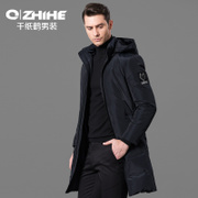 Origami birds winter men long down jacket Youth warm hooded jacket male 3161 business and leisure travelers