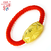 Transfer of gold bead ring Red String Bracelet female foot 999 year of fate through the holiday gift giving Jinlu jewelry