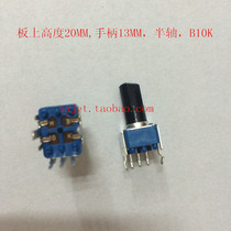 Tripod B103 frequency converter motor speed Governor operation panel potentiometer knobs MB10K half shaft