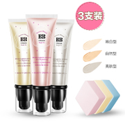 3 Pack counter genuine BB 50g cream nude make-up Concealer strong moisturizing oil Brightening Cream liquid foundation