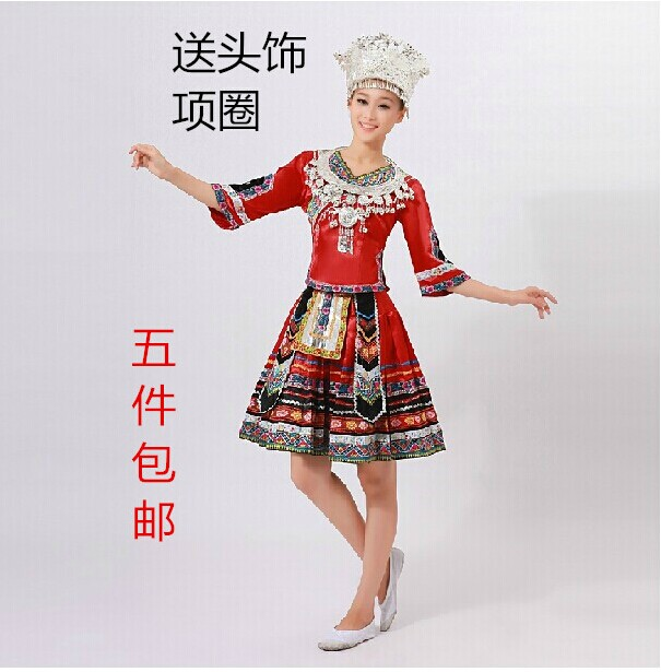 Special Miao minority costumes, women's clothing, Tujia nationality, ethnic dance, costumes, Zhuang, Yao costumes