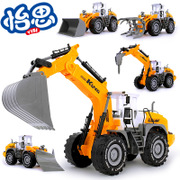 Super large simulation of the excavation of the children's educational toys toy excavator excavator model toy factory direct sales