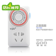 The timing socket time timing socket is provided with a rice cooking portable timing switch, a switch inserting intelligent timing machine