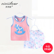 Qi Qixiong baby summer cotton clothes cartoon printing two pieces of 0-1-3 years old baby suit vest