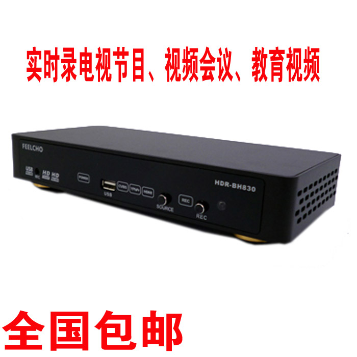 Купить Другие видео-аудио плееры в Китае, в интернет магазине таобао на русском языке